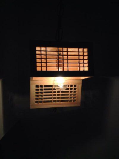 Wooden Rectangular Lamp Shade
