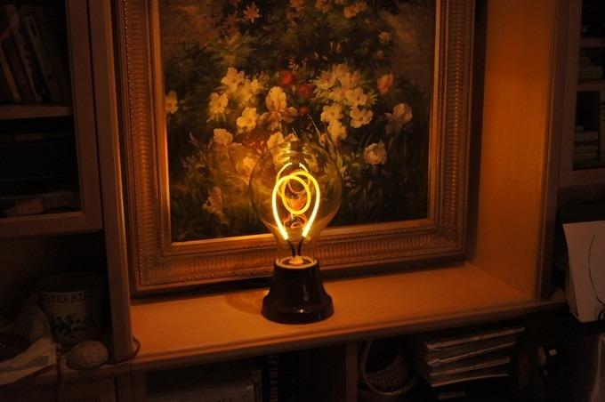 Compact Fluorescent Light Bulb Desk Lamp