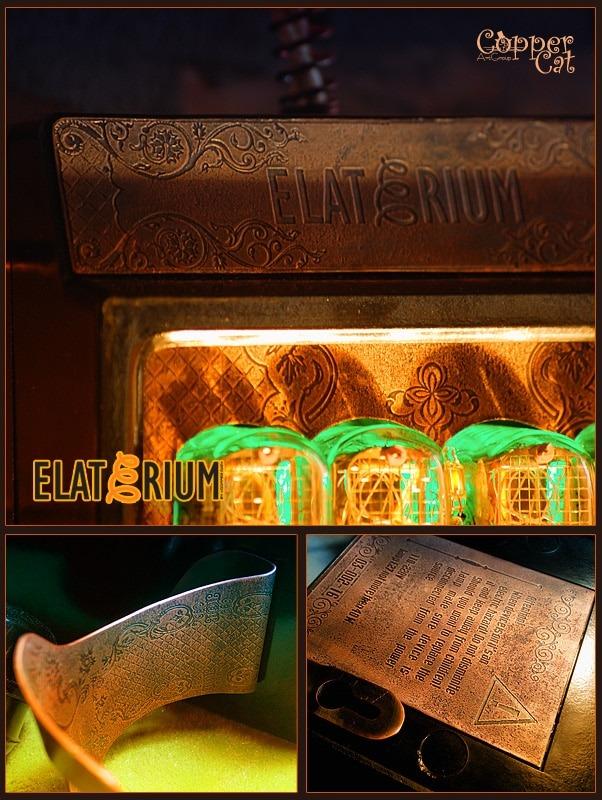 Copper Cat Art Group Elaterium