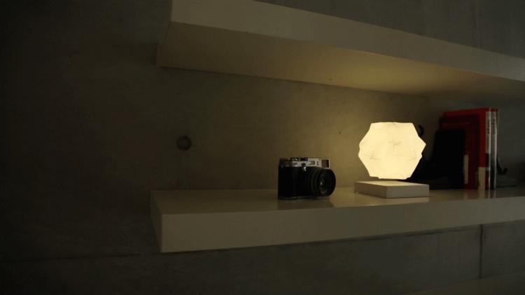 Glow Levitating Lamp - table-lamps